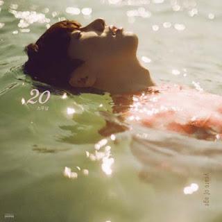 Lirik Lagu 20 Years Of Age – Remind Me (떠올려줘)