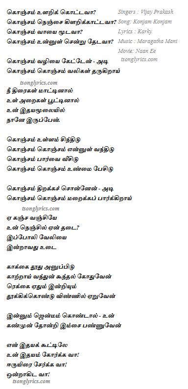 Anbullam Konda Amma Director Kevin Tamil Short Film Folk ...