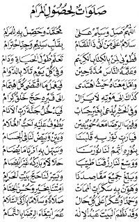 Sholawat Lihusulil Maram