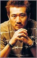 Kiuchi Hidenobu