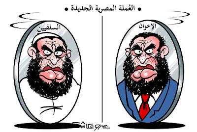 الإخوان والسلفيين