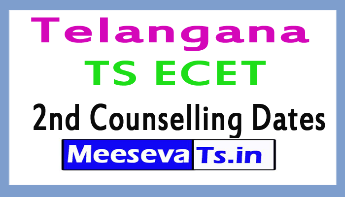 TS ECET 2nd Counselling Dates 2017