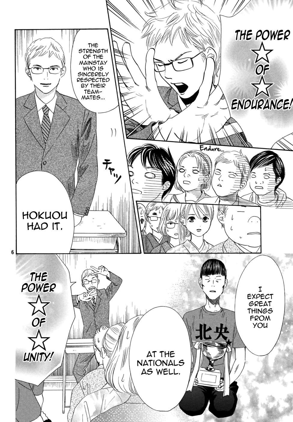 Chihayafuru - Chapter 116