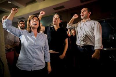 Πορτογαλία: Μειοψηφία η δεξιά από κατάρρευση 12% – Μπλόκο και ΚΚ πιέζουν για κυβέρνηση με Σοσιαλιστές