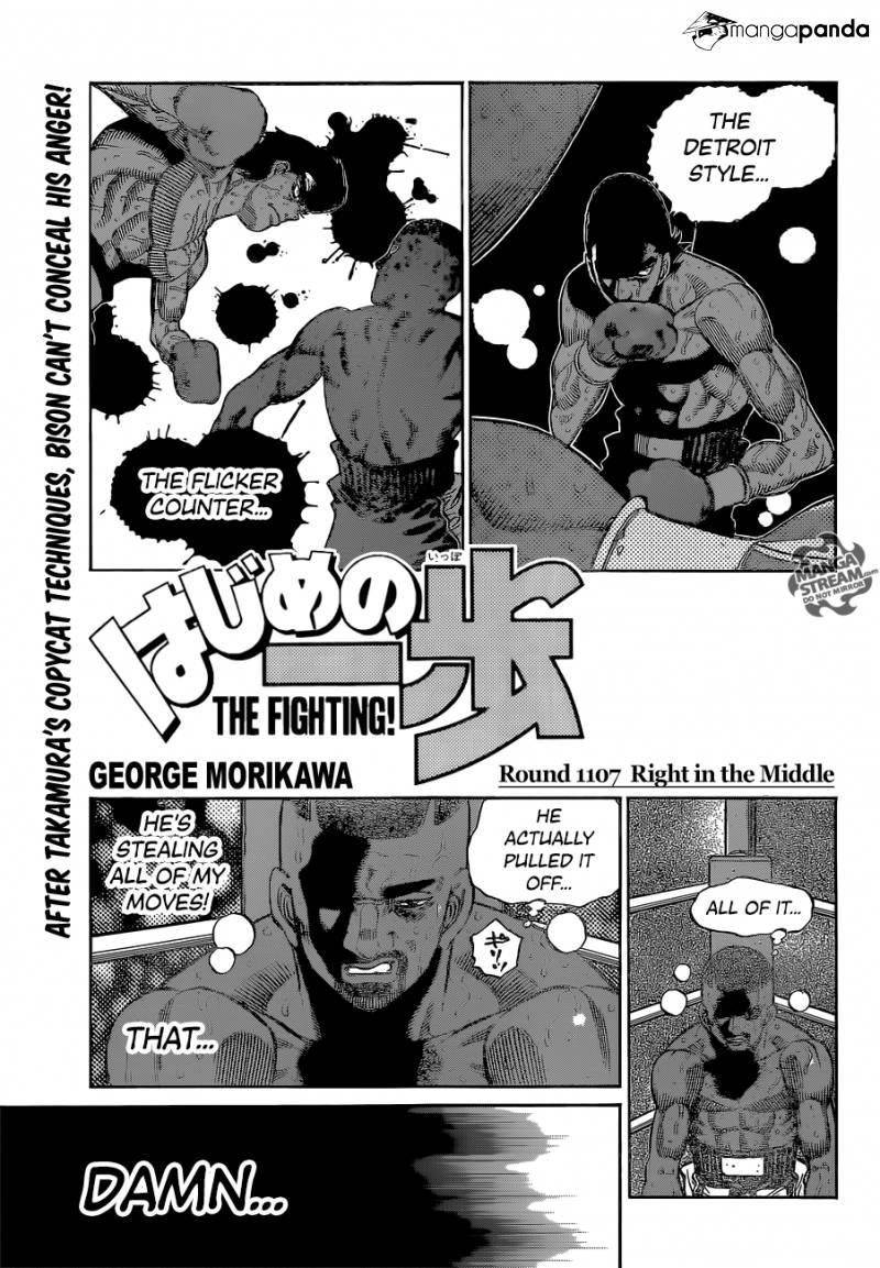Hajime no Ippo - Chapter 1107