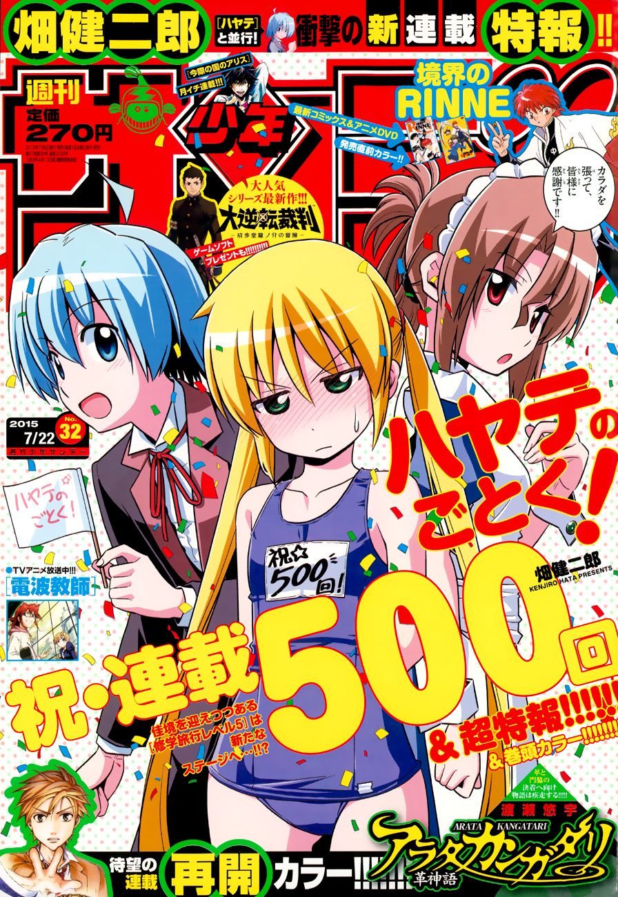 Hayate the Combat Butler - Chapter 534