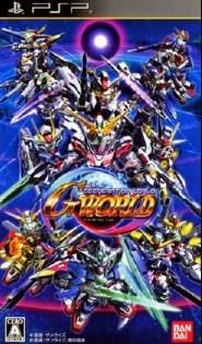 SD Gundam G Generation World Jap Iso PSP