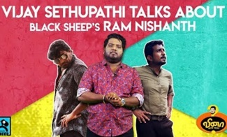 Vijay Sethupathi Talks About BlackSheep's Ram Nishanth | Vina With Vicky | RJ Vignesh | Black Sheep
