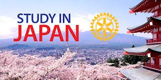 منحة دراسية مقدمه من Rotary Yoneyama في اليابان لدراسة البكالوريوس والماجستير في جميع المجالات الدراسية