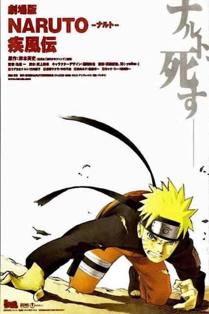 Naruto Shippuuden The Movie 1 (4) ฝืนพรมลิขิต พิชิตความตาย