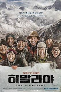 THE HIMALAYAS 2015 SUBTITLE INDONESIA