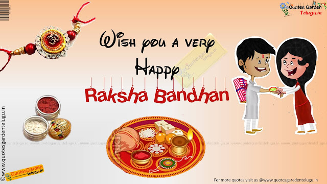 Best Rakshabandhan Wishes with Hdwallpapers 901