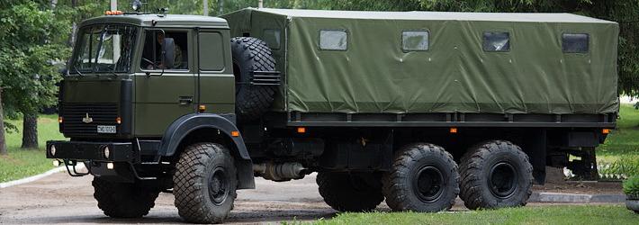 Міноборони уклало 100-мільйонний контракт на поставку МАЗів