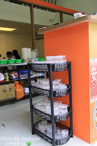 三峽北大國學街美食 屋台楓丼飯鍋物~布咯漢堡旁
