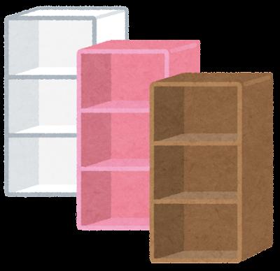 カラーボックスのイラスト