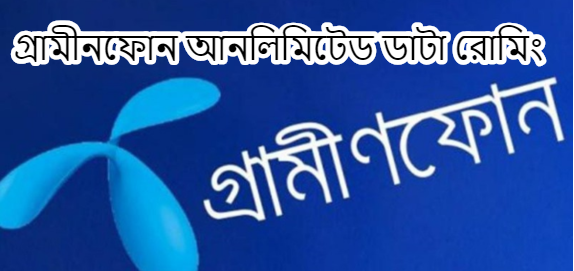 grameenphone roaming,data roaming,gp roaming,mobile data,phone roaming,grameenphone bangladesh,grameenphone call rate,gp international roaming