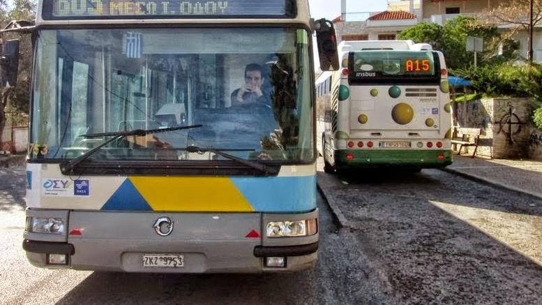 Ριζικές αλλαγές στις συγκοινωνίες της Αθήνας – «Μετακόμιση» των ΚΤΕΛ, Μετρό στον Πειραιά και αλλαγές στα εισιτήρια
