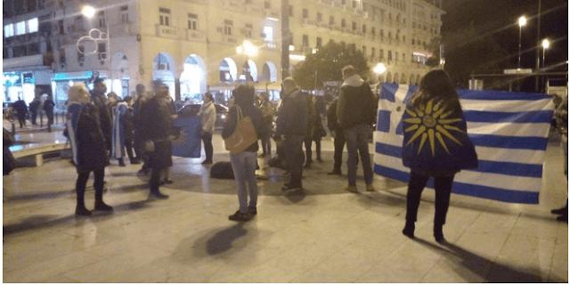 Αποδοκίμασαν τον Τσακαλώτο και στελέχη του ΣΥΡΙΖΑ στη Θεσσαλονίκη [βίντεο]