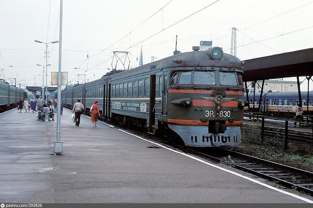 Июнь 1990 года. Рига. На перроне Рижского центрального ж/д вокзала