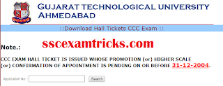 GTU CCC Admit Card 2015