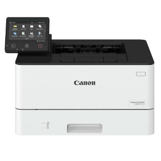 Canon imageCLASS LBP215x Driver Download