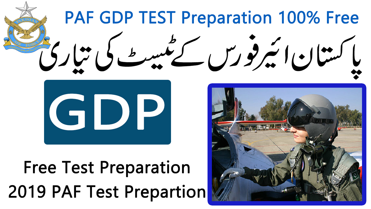 PAF GDP Test Preparation , GDP test syllabus Pakistan Airforce Gdp Notes