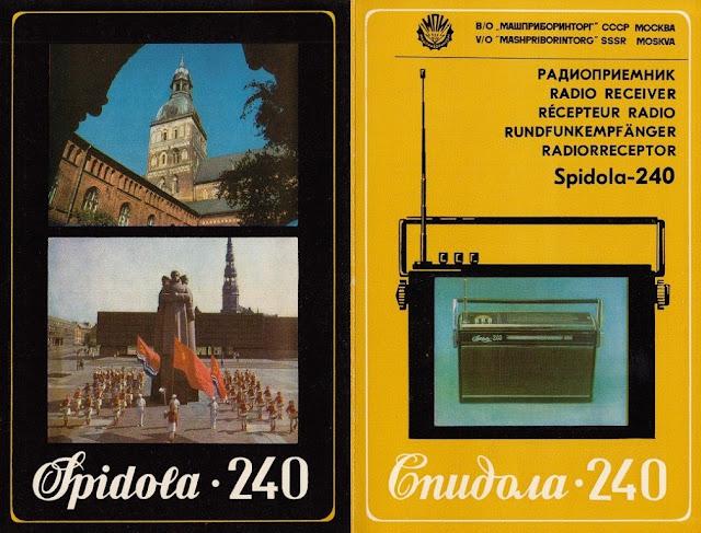 """""""Спидола-240"""""""