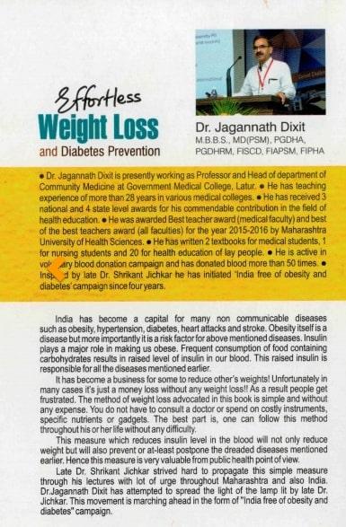 Jagannath Dixit Book Free Dowload Nutrition Guide Diet Plan Diet Review