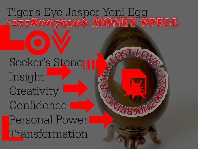 0780079106 Effective Love spell, Spiritual Healer, Love