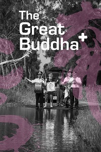 Watch The Great Buddha + Online Free in HD