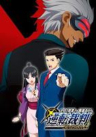 GYAKUTEN SAIBAN SONO SHINJITSU IGI ARI! SEASON 2