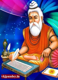 history of Maharishi Valmiki