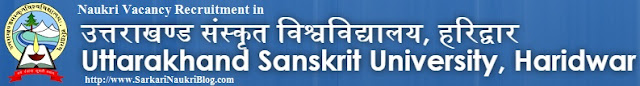 Naukri Vacnacy Recruitment Uttarakhand Sanskrit University