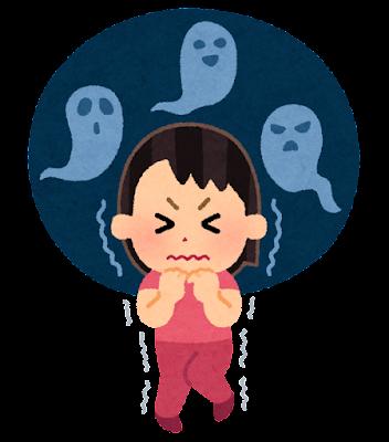 おばけが怖い子供のイラスト(女の子)