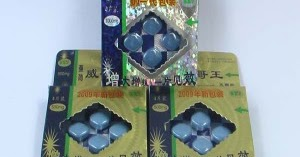 obat kuat obat kuat qiang jin wei ge wang 0822 2074 7227