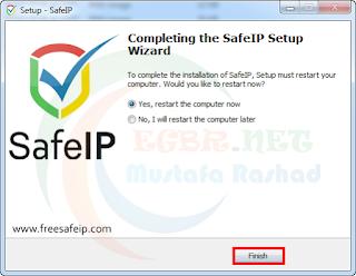 طريقة الحصول علي ip سعودي لتفعيل رسيفر beoutq