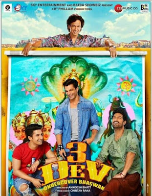 3-dev-should-be-releasing-on-25th-may