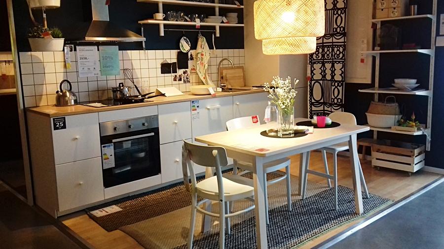 IKEA - ZAKUPY / INSPIRACJE
