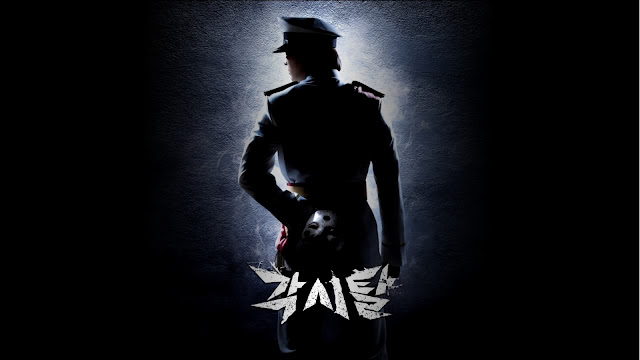 Drama Korea The Bridal Mask Subtitle Indonesia Drama Korea The Bridal Mask Subtitle Indonesia [Episode 1 - 28 : Complete]