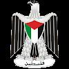 Logo Gambar Lambang Simbol Negara Palestina PNG JPG ukuran 100 px