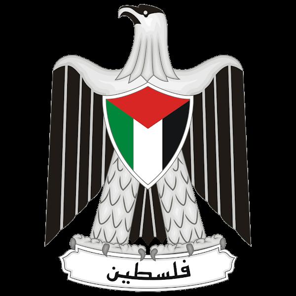Logo Gambar Lambang Simbol Negara Palestina PNG JPG ukuran 600 px