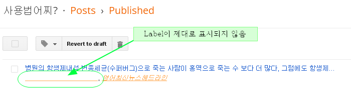 이 웹페이지는 접속이 안됩니다 This webpage is not available - Error code: ERR_CONNECTION_TIME_OUT