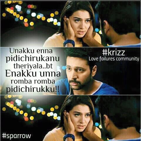 Tamil Whatsapp Dp Wapro
