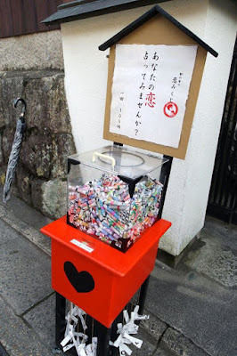 Love Reading at Kyoto Japan