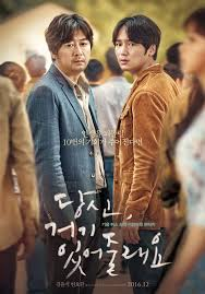 Download Movie Korea Will You Be There Subtitle Indonesia