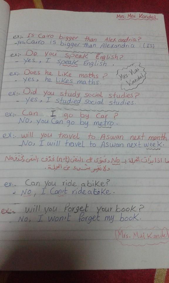 """هام جدا لجميع الطلاب """"جميع المراحل"""" تكوين السؤال فى اللغة الانجليزية """" شرح وافى + امثلة + اسئلة للاجابة عليها"""" 1"""