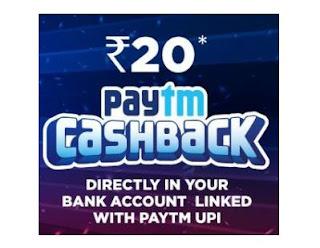 20 PayTM Cash On Downloading My Siti App