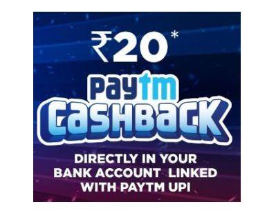 [Free Cash] 20 PayTM Cash On Downloading My Siti App