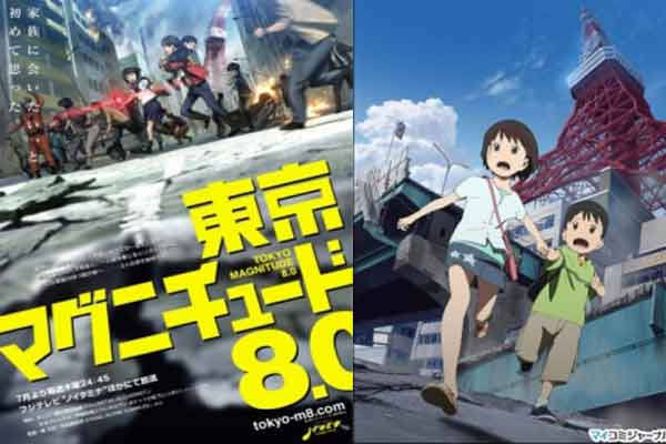 Anime yang bikin nangis menurut orang dewasa Jepang - Tokyo Magnitude 8.0