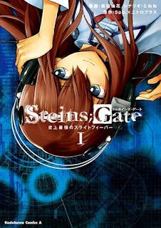 تقرير مانجا بوابة؛ستاينز: أقوى حمى طفيفة في التاريخ Steins;Gate: Shijou Saikyou no Slight Fever